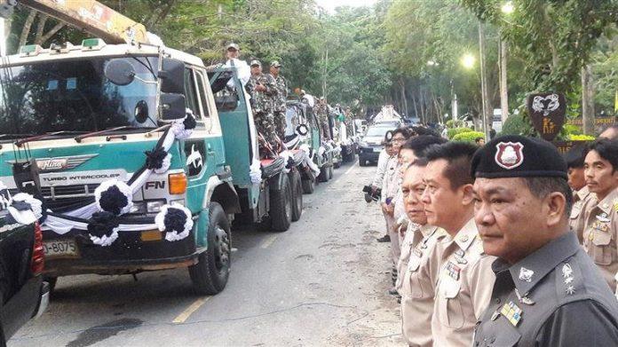 คอหวยคนเซียนลุ้นทะเบียนรถบรรทุกไม้จันทน์หอมคาดว่าจะเป็นงวดเด็ดงวดต่อไป