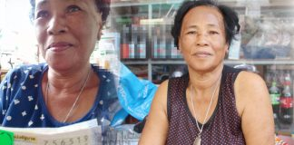 แม่ค้าร้านชำกรุงเก่าถูกหวยรางวัลที่ 1 รับเต็มๆ 30 ล้าน 5 ใบ