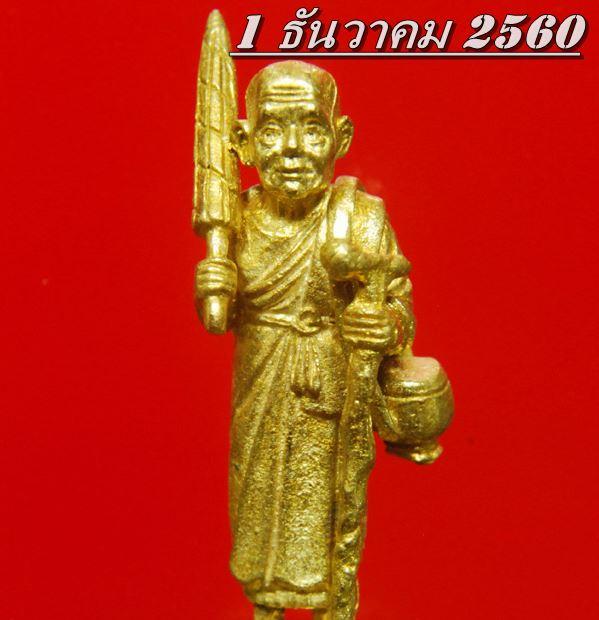 เลขเด็ด หวยดัง พระธุดงค์ งวดที่ 1 ธันวาคม 2560